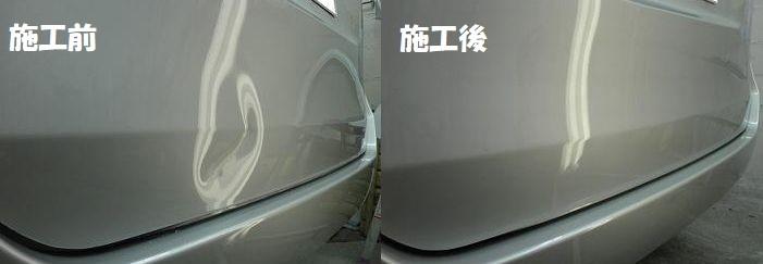 トヨタ ヴォクシー リアゲート デントリペアでへこみを修理します!大きなへこみも鈑金塗装しなくていいんです。大阪のデントリペア専門店!デントリペア大阪/高槻/枚方/茨木/島本/京都