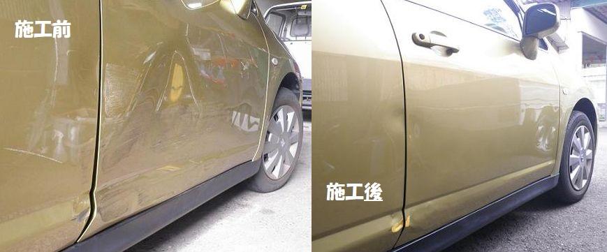 大きなへこみもデントリペアで修理します!大きなへこみも鈑金塗装しなくていいんです。大阪のデントリペア専門店!デントリペア大阪/高槻/枚方/茨木/島本/京都